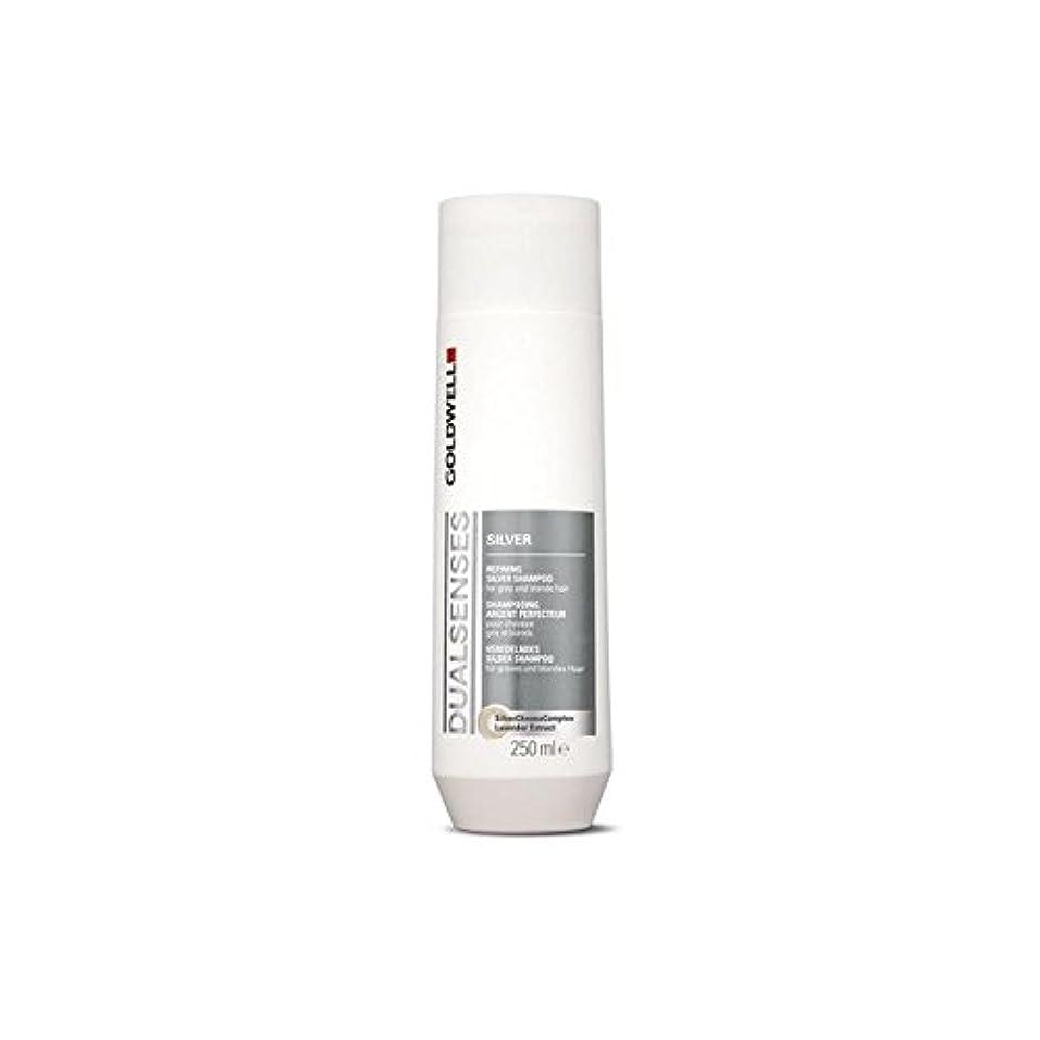 ウッズグローバル要件は銀シャンプー(250ミリリットル)を x4 - Goldwell Dualsenses Silver Shampoo (250ml) (Pack of 4) [並行輸入品]