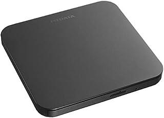 I/Oデータ USB 2.0対応 ポータブルDVDドライブ (ブラック)【編集ソフト付き】 DVRP-U8ZK