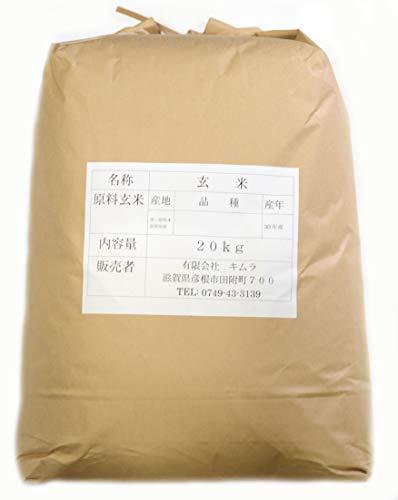 もち米 新米 滋賀県羽二重糯白米20kg【令和2年度:滋賀県産】