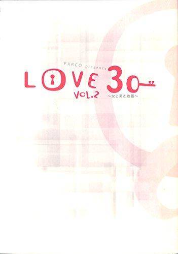 舞台パンフレット LOVE30 Vol.2 女と男と物語 純名りさ 内田滋 鈴木砂羽 尾美としのり 小西美帆 羽場裕一