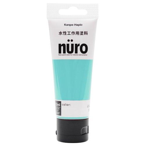 カンペハピオ ヌーロ(nuro) オパール 70ML