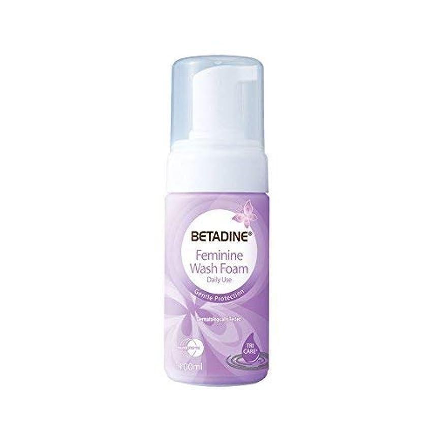 岩感染するバクテリアBetadine Mの女性は、細菌の泡ポンプ100ml無愛想百ミリリットル、カビを除去するために洗浄しました