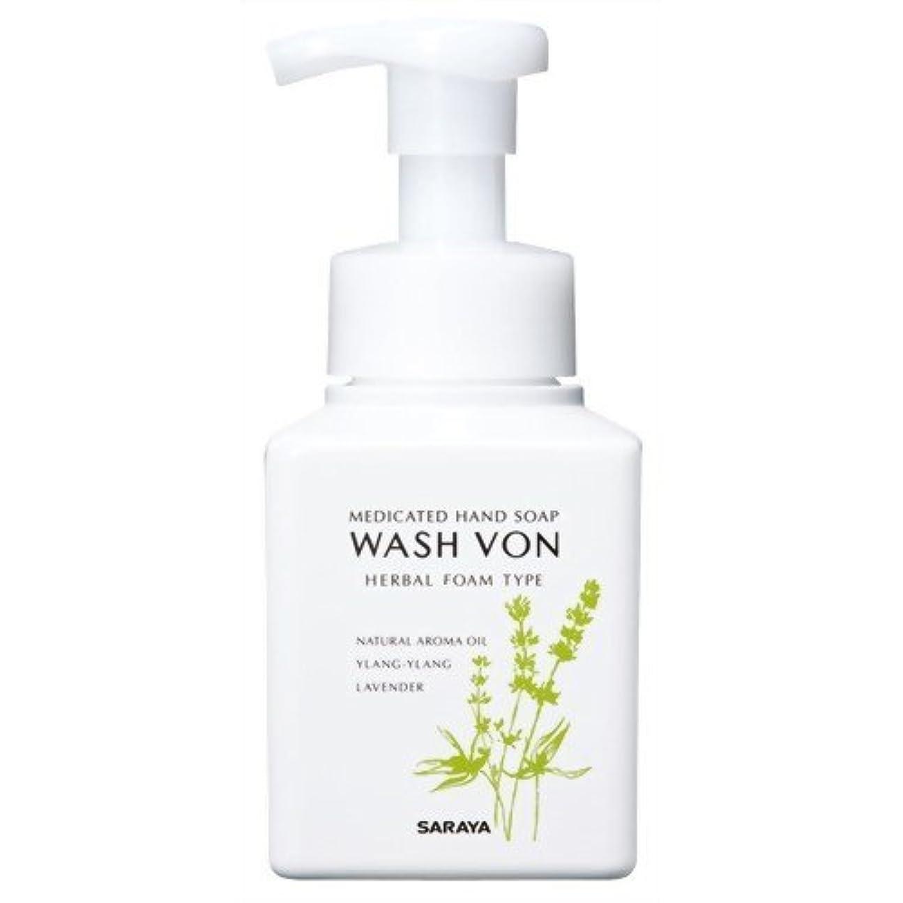 しおれた気性生理WASH VON ハーバル薬用ハンドソープ × 10個セット