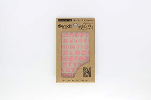 irodo(イロド) アルファベット 【アイロン不要】【布用転写シール】【革・化繊OK】【ハンドメイド】 (ピンク)