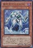 機皇帝ワイゼル∞ 【UR】 WJMP-JP015-UR [遊戯王カード]《ジャンプ・Vジャンプ限定》