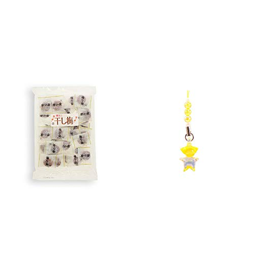 [2点セット] 種なし干し梅(160g)[個包装]・ガラスのさるぼぼ 手作りキーホルダー 【黄】 /金運・ギャンブル運・財運・宝くじ当選祈願//