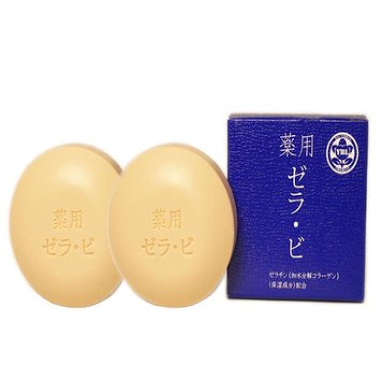 ステレオ蒸留する適応的薬用ゼラビ90g×2個セット【医薬部外品】