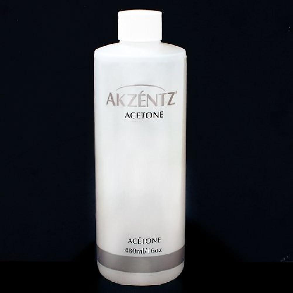 バイナリ望まない起こるアクセンツ(AKZENTZ) ネイルリムーバー (アセトン) 480ml