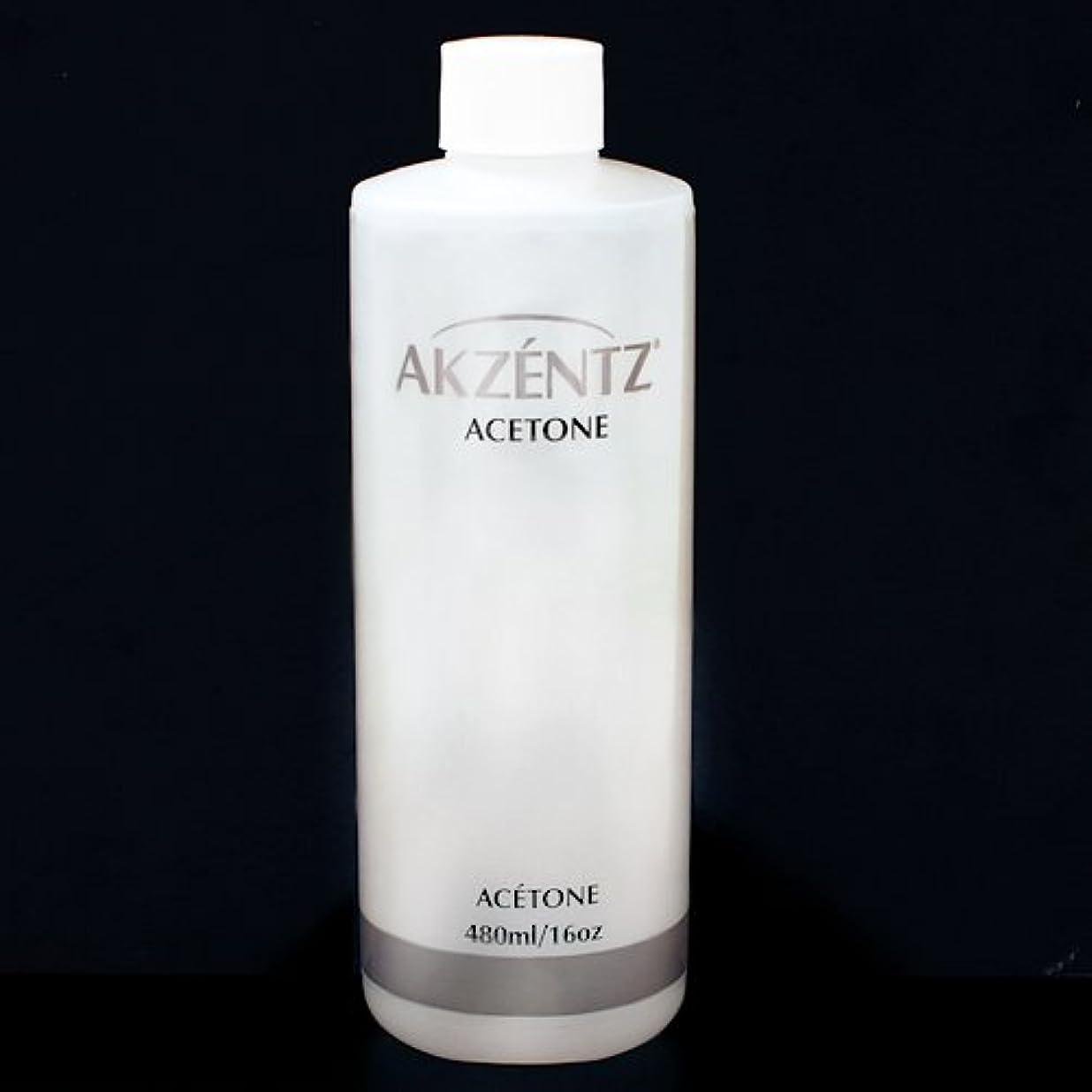 舗装する男らしさつぼみアクセンツ(AKZENTZ) ネイルリムーバー (アセトン) 480ml