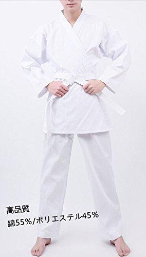 【空手3点セット】空手道着セット(上下+帯)セット 男女兼用 サイズ110~200 (130cm)
