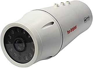 Yes Original OR-36 Outdoor HD Security Camera - White