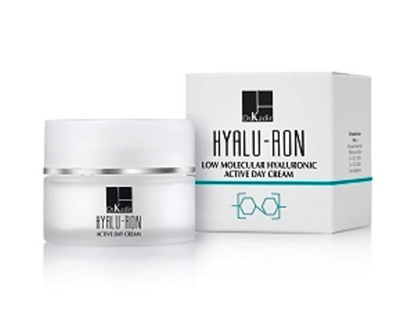 市民裏切る運動するDr. Kadir Hyalu-Ron Low Molecular Hyaluronic Active Day Cream 250ml