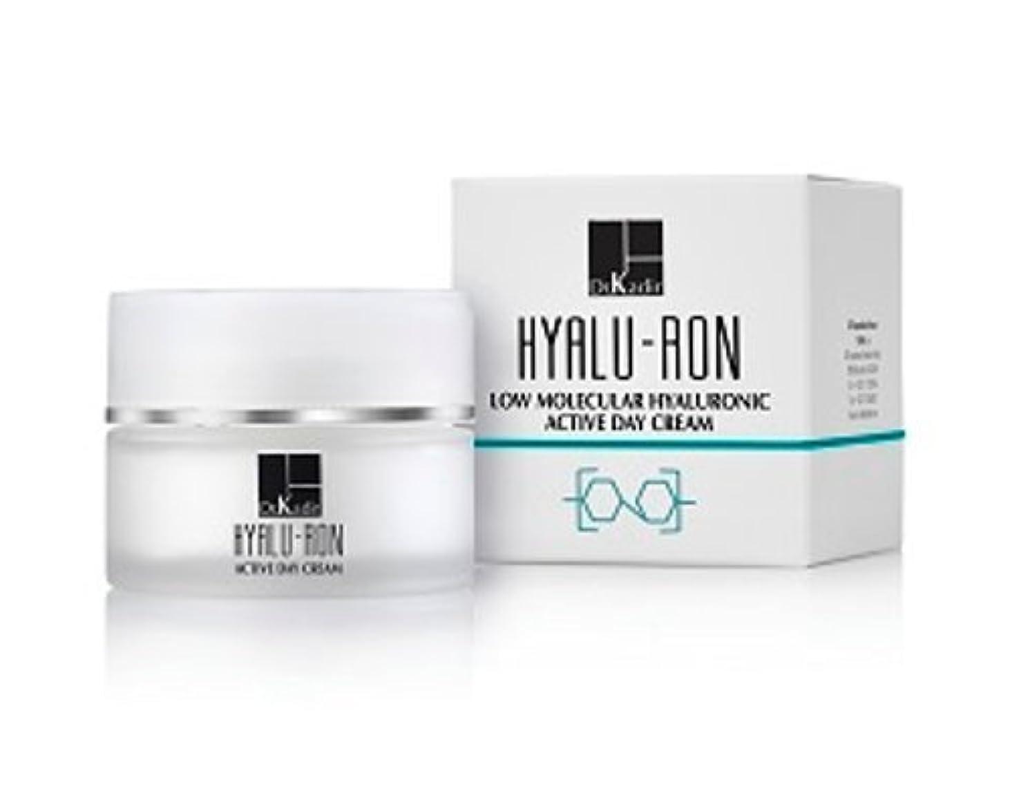 または真剣にセミナーDr. Kadir Hyalu-Ron Low Molecular Hyaluronic Active Day Cream 250ml