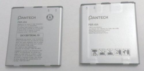 PANTECH Flex P8010 Battery PBR-49A 1830mAh