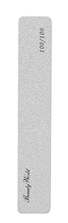 ブローふさわしい謎めいたネイルファイル 100グリット AEJ304 1本 スカルプチュア用 ハードジェル用 美容 ネイル ケア 爪 人工爪 やすり