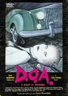 D.O.A. [DVD]
