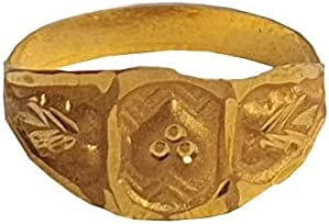 Solid 18K (18 Carat) Yellow Fine Gold Beautiful Kids Design Kids Ring Size-1 Precious Jewelry Handcrafted For Gifts,Kids,Childrens,Baby Boy,Baby Girl,Infant,Celebrations & Regular Use