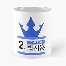 Wanna One Jihoon Park Produce 101 Funny Christmas Day Mug Gifts Ideas For Mom - Great Ceramic Coffee Tea Cup