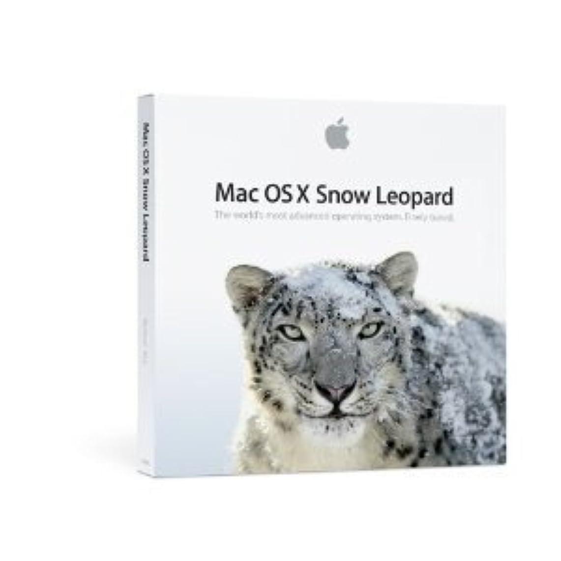 伴うラッドヤードキップリング参照する日本語 Mac OS X 10.6 Snow Leopard (Leopardユーザ向けアップグレード)
