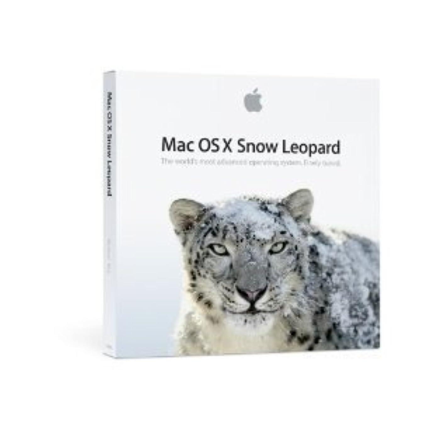 補うオートマトンお祝い日本語 Mac OS X 10.6 Snow Leopard (Leopardユーザ向けアップグレード)