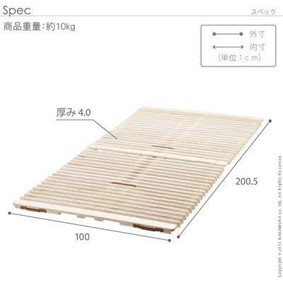 すのこベッド折りたたみ1秒で簡単布団干しアシスト機能付き「みやび格子」すのこベッド(エアライズ)シングルt0500087