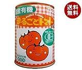 光食品 国産有機まるごとトマト 400g x 12缶