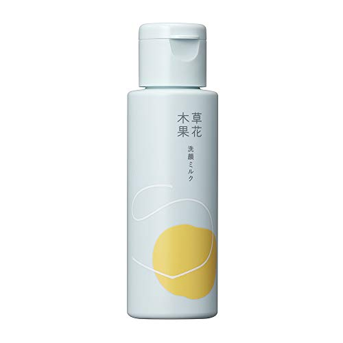 【草花木果】(そうかもっか) 洗顔ミルク リニューアル