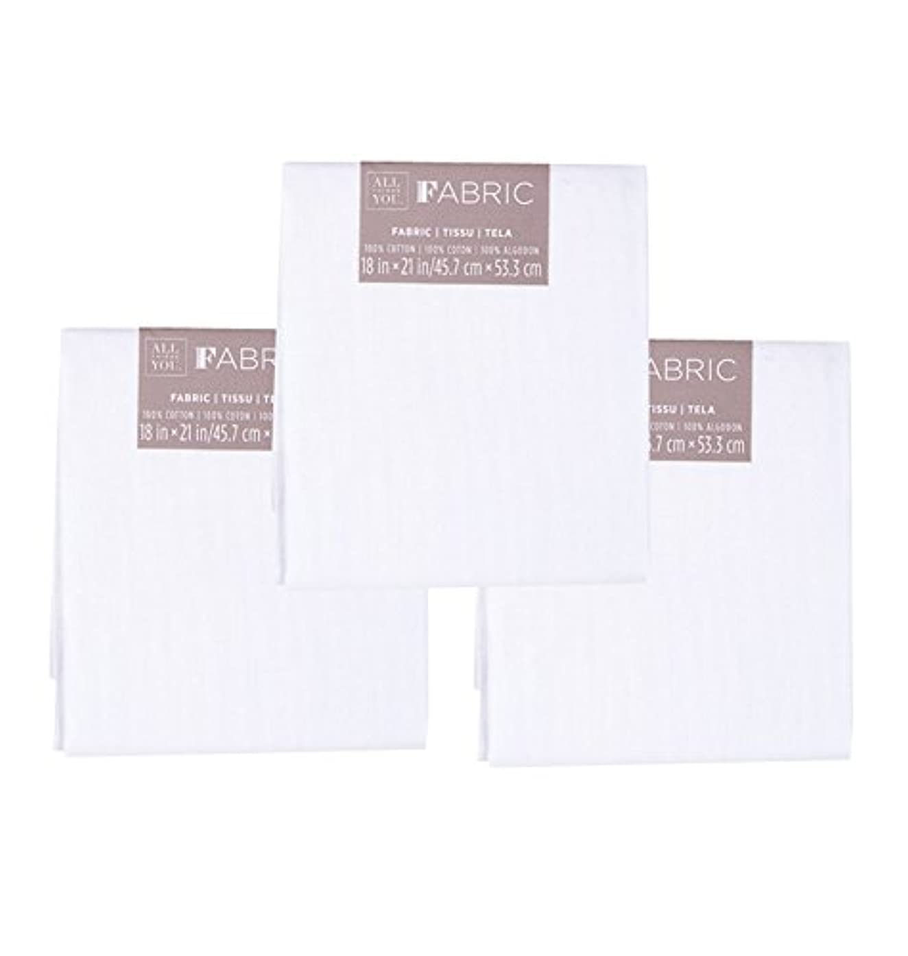 3 pack Solid White 100% Cotton 18x21 inch Fat Quarters