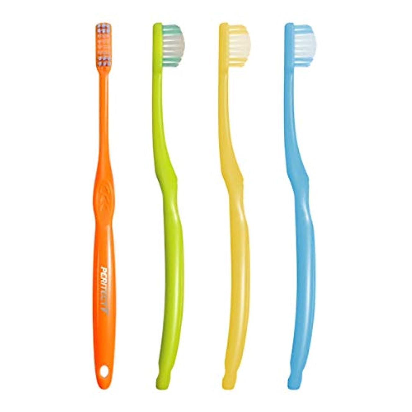 肥沃なコントラスト肌ビーブランド PERITECT V ペリテクト ブイ 8M(ふつう)×10本 ハブラシ 歯周病予防 歯科専売品