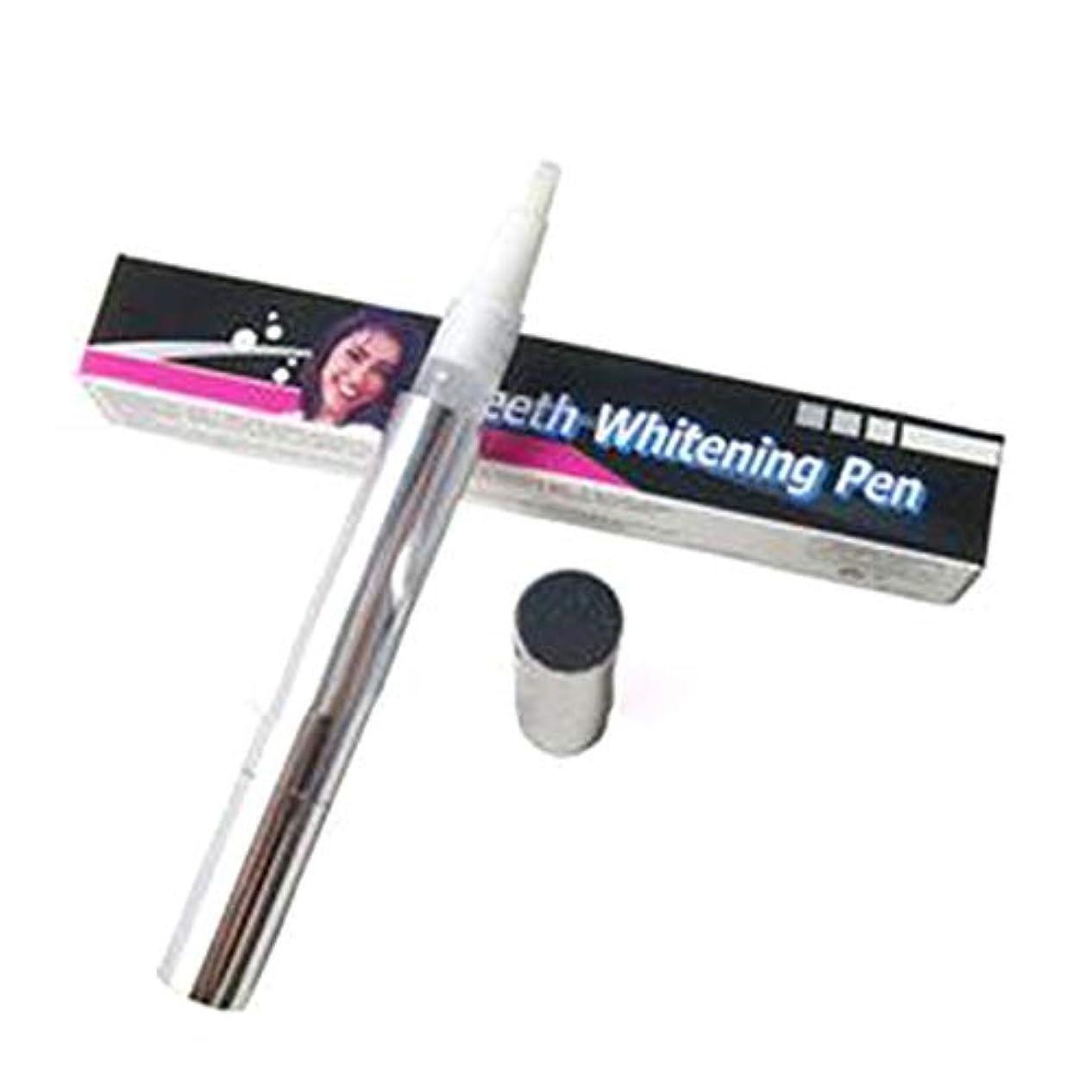 曲開いた油ペンホワイトニングペン強力な汚れ消しゴム除去速い漂白歯ジェルホワイトナー歯科口腔衛生用品 - シルバー