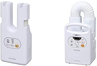 【セット買い】アイリスオーヤマ 靴乾燥機 ダブルノズル SD-C1-W & 布団乾燥機 カラリエ 温風機能付 マット不要 布団1組・靴1組対応 パールホワイト FK-C2-WP セット