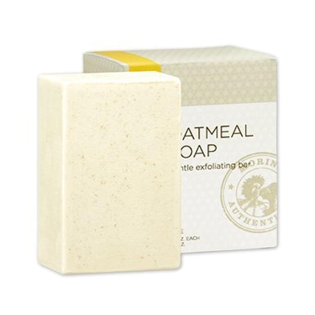 固体環境確かめるモリンダ MORINDA オートミール 石けん 2個入り タヒチアンノニ OM 石鹸 セッケン ソープ Soap