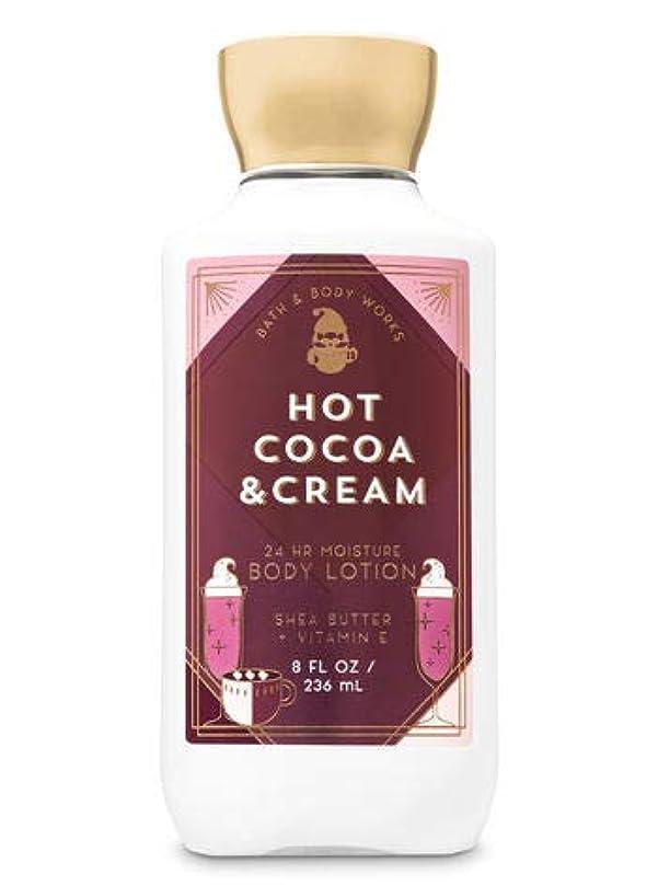 スキームフルーティーリスト【Bath&Body Works/バス&ボディワークス】 ボディローション ホットココア&クリーム Super Smooth Body Lotion Hot Cocoa & Cream 8 fl oz / 236 mL [並行輸入品]