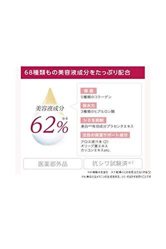 リキッドファンデーション美容液配合薬用クリアエステヴェール13ml【公式マキアレイベル】(オークル)