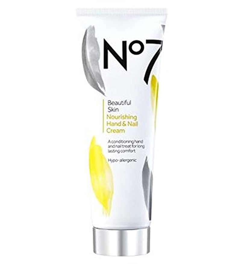 等しいツールトチの実の木No7美しい肌栄養ハンド&ネイルクリーム (No7) (x2) - No7 Beautiful Skin Nourishing Hand & Nail Cream (Pack of 2) [並行輸入品]