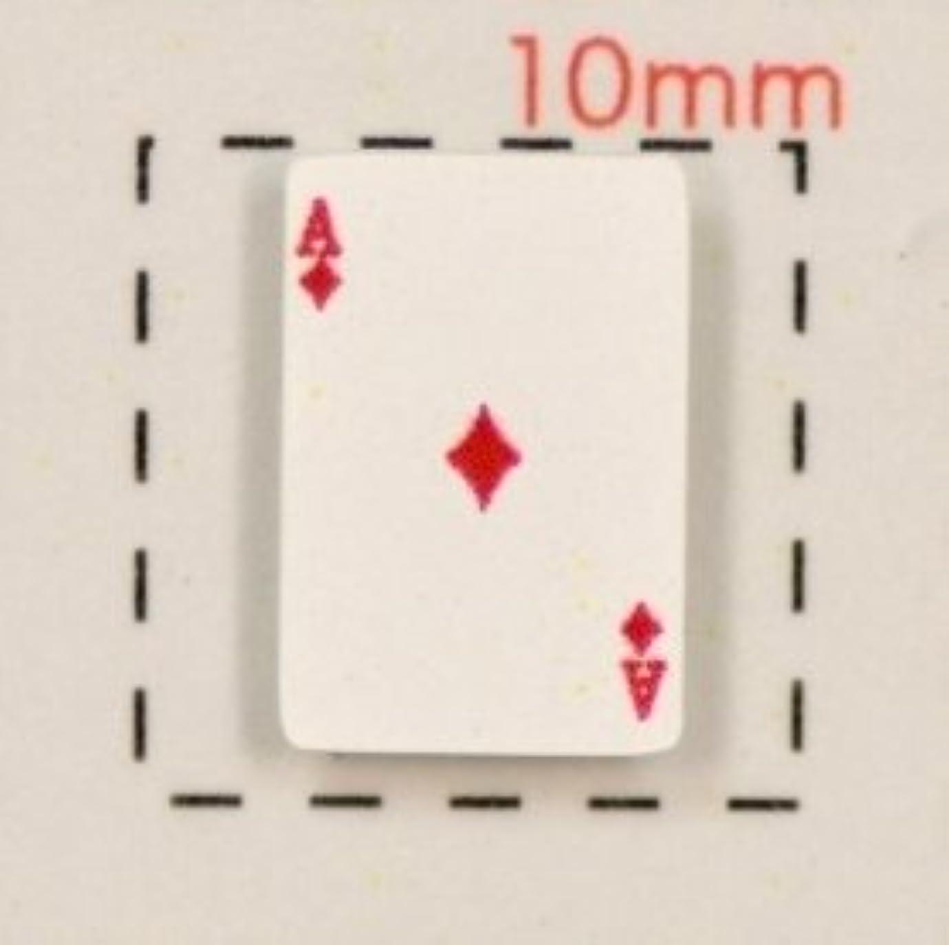 モンキー言い聞かせるベッド【トランプネイルシール】カード(2)ダイヤA/1シート12枚入