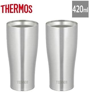【セット】サーモス 真空断熱タンブラー 420ml ステンレスタンブラー×2個セット 食洗機対応 JDE-420-S-2SET