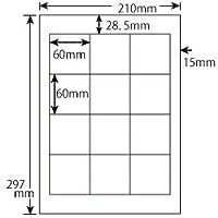 ナナクリエイト CWL-2(VP2) 和紙ラベル 200シートA4 12面 60×60mm マルチタイプラベル CWL2