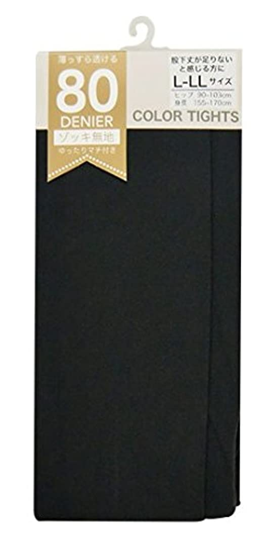 (マチ付き)80デニールカラータイツ ブラックチャコール L~LL