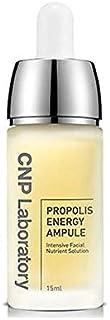 「国内配送」「配送無料」「ゆうメール」 CNP チャアンドパク プロポリス エネルギー アンプル15ml 【CNP Laboratory】【Propolis Energy Ampule】【美容液】