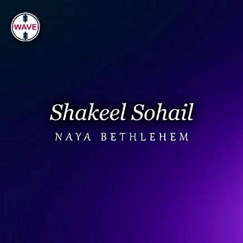 Naya Bethlehem