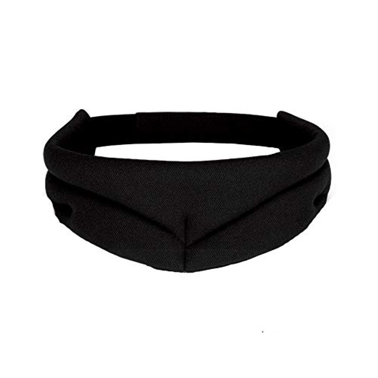 自明懲らしめトリクルNOTE 高級3d睡眠マスク高速睡眠アイマスク旅行残りアイシェードカバーシェードアイパッチソフトポータブル目隠しエイドアイリラックス