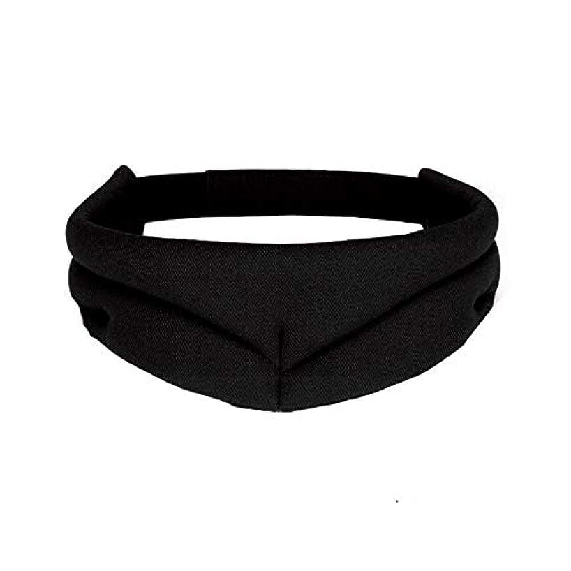弾性かき混ぜる導体NOTE 高級3d睡眠マスク高速睡眠アイマスク旅行残りアイシェードカバーシェードアイパッチソフトポータブル目隠しエイドアイリラックス