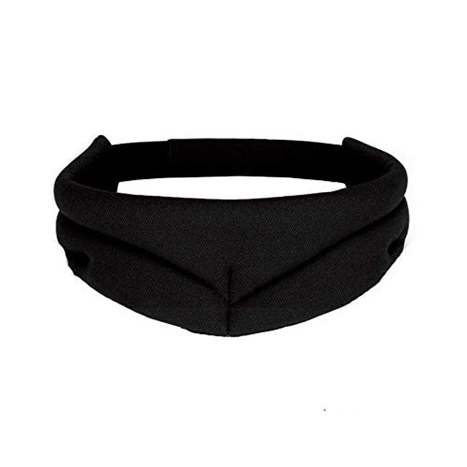迫害する移動するアヒルNOTE 高級3d睡眠マスク高速睡眠アイマスク旅行残りアイシェードカバーシェードアイパッチソフトポータブル目隠しエイドアイリラックス