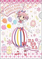 魔法少女まどか☆マギカ ローソン限定オリジナル クリアファイル 「魔法少女まどか☆マギカ イースターキャンペーン」 鹿目まどか