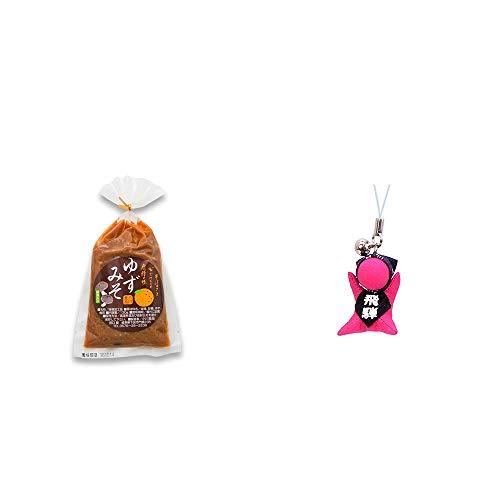[2点セット] ゆずみそ(130g) ・さるぼぼ幸福ストラップ 【ピンク】 / 風水カラー全9種類 縁結び・恋愛(出会い) お守り//