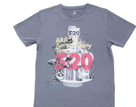 嵐 ARASHI Anniversary Tour 5×20 グッズ Tシャツ(グレー)