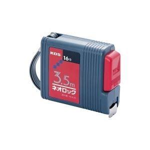 (業務用2セット)KDS ネオロックメジャー(巻尺/測定器) 3.5m ロック機能付き KS16-35 ds-1468599