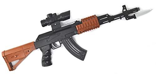 VENTURA TRADING Ametralladora de Juguete Pistola de Juguete con Sonido y Luces Rifle Soldado Ejército Pistola de Juguete con Sonido y Luces