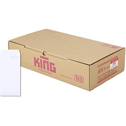 キングコーポレーション 白封筒 長形3号 80g 1000枚入 テープ付 075104